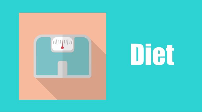 ダイエットを成功させるコツ